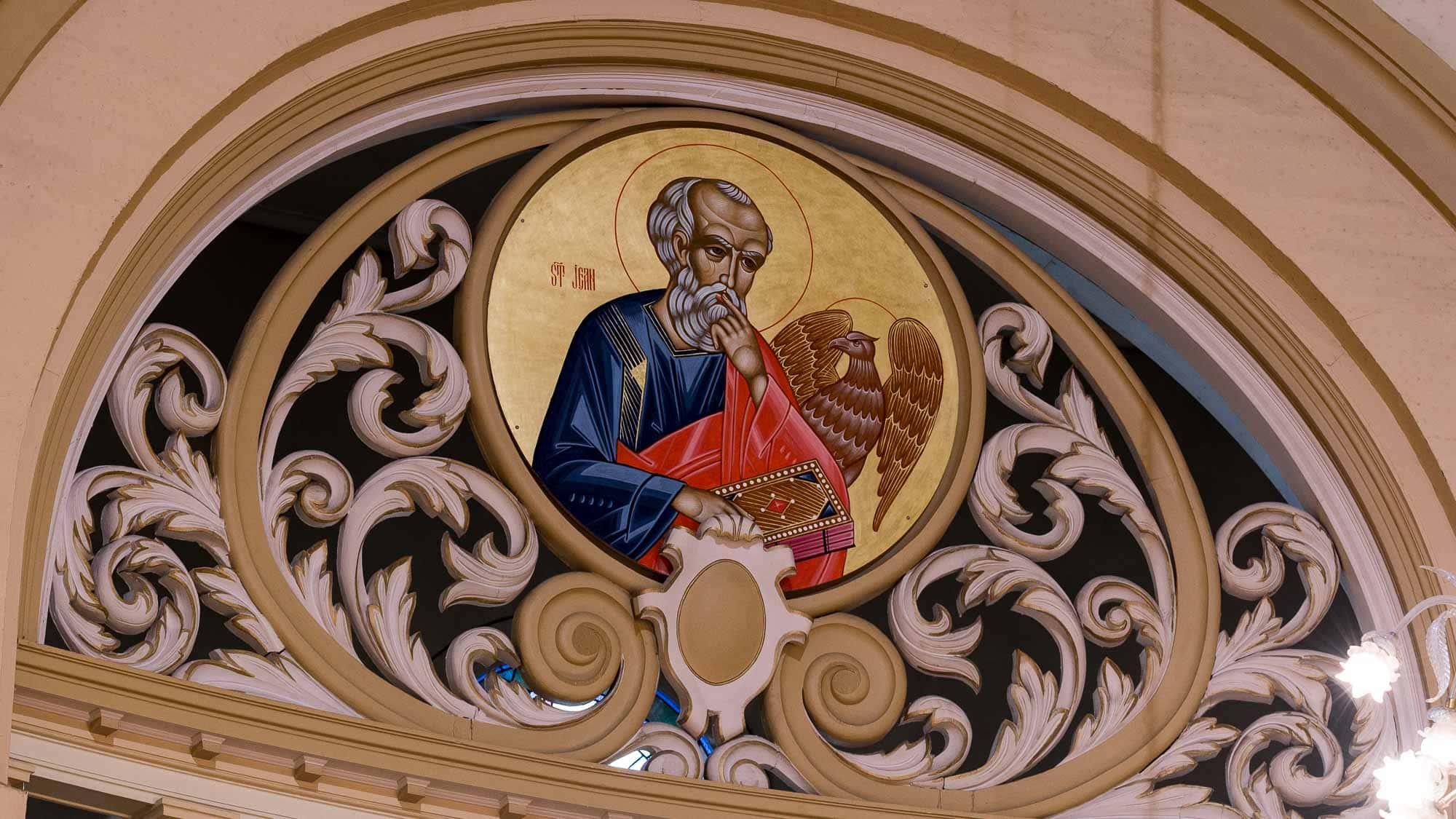 st-jean-cathedrale saint jerome